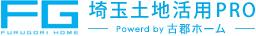 FG FURUGORI HOME 埼玉土地活用PRO ―Powerd by 古郡ホーム―